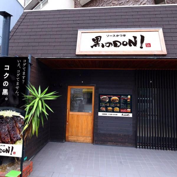 小倉北区のメイン画像