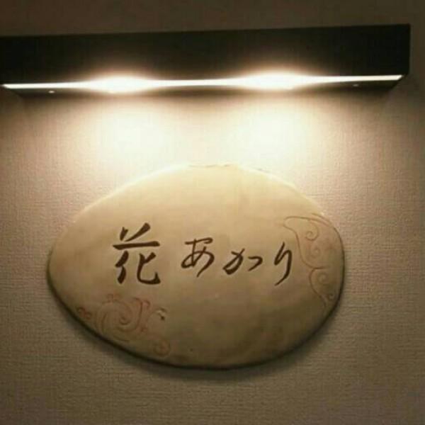 小倉南区のメイン画像